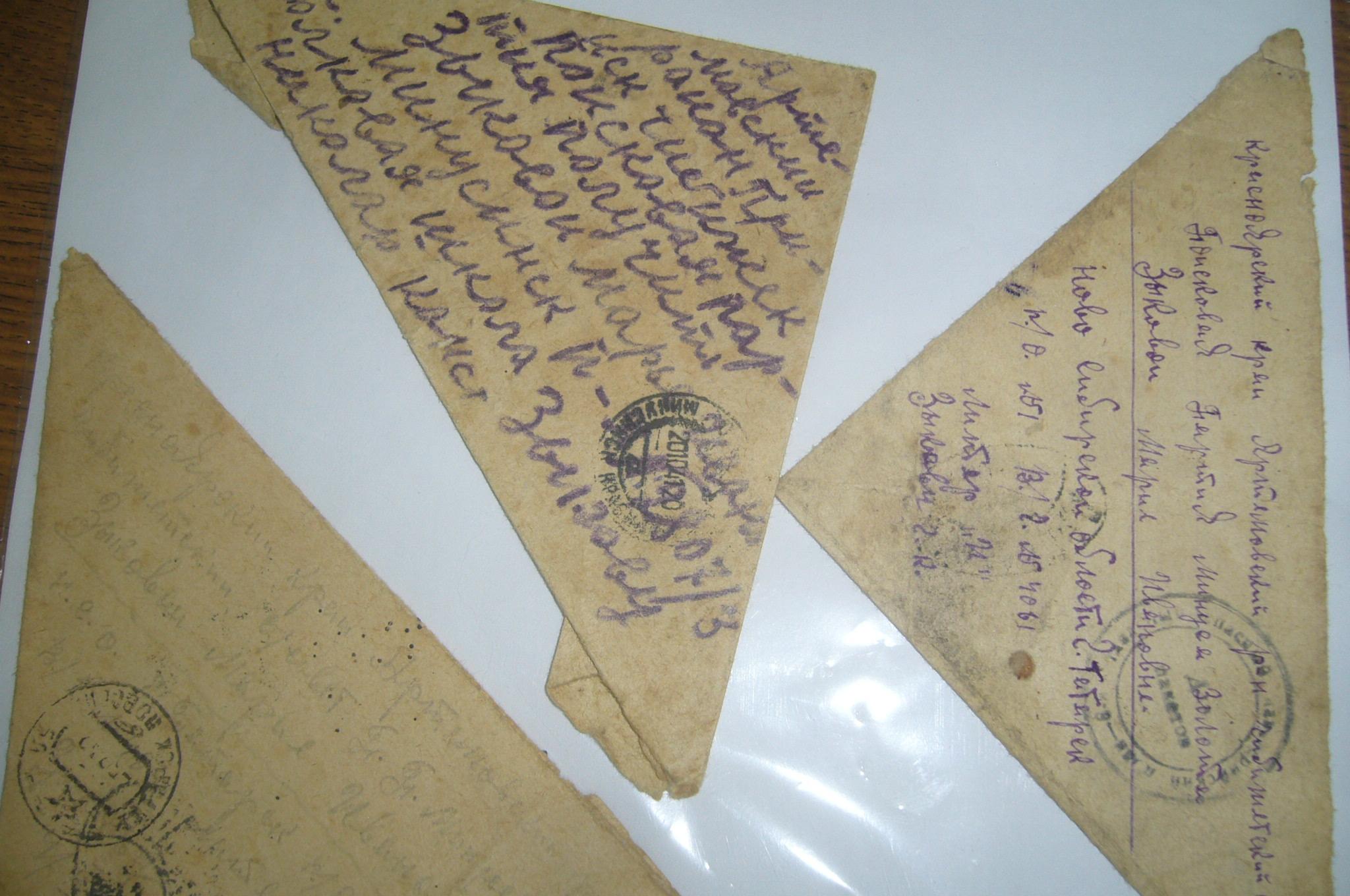 Солдатский треугольник, Как сделать конверт из бумаги 22